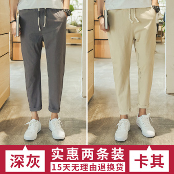 Korean-style linen cotton summer thin section casual pants (Casual + dark gray)