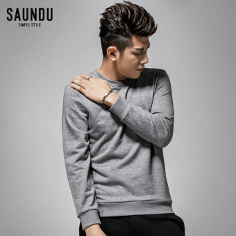 Korean-style student autumn New style long-sleeved t-shirt hoodie (Gray)