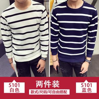 Long-sleeved t-shirt men autumn thin section striped clothes roundneck Slim fit Korean-style Stylish men's qiuyi compassionatebottoming shirt (5101 white + 5101 blue)