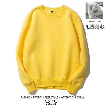 LOOESN casual men autumn round neck long-sleeved color Top hoodie ([Thin yellow])