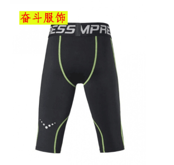 Men's quick-drying compression basketball football pants fitness pant (Green)