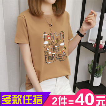 MM Korean-style Plus-sized female New style T-shirt (388 bird-khaki color)