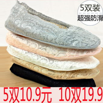 Ms. spring and summer thin section socks lace socks (3 skin 1 white 1 gray)