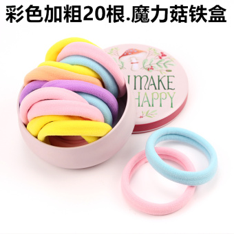 No pick sewing rubber band tousheng headdress hair Ring (Color bold 20. Magic mushroom)