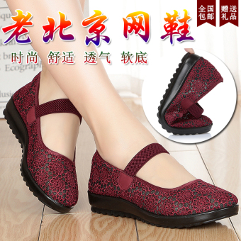 Old Beijing breathable non-slip mesh shoes mom shoes (15-48 mesh shoes red)