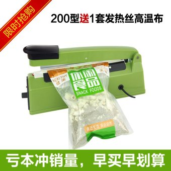 -Plastic Bag aluminum foil bag vacuum bag film sealing Machine (White)