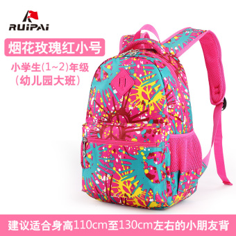 Rui brand female children's school bags grade kindergarten lightshoulder (Fireworks rose red trumpet)