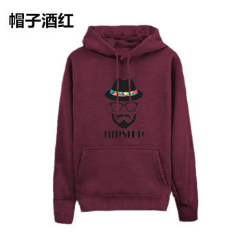 Spring and summer thin hooded hoodie (Hat purple)
