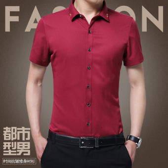 Summer men's short sleeve shirt (Wine red color)