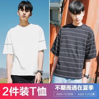 Summer short-sleeved t-shirt men loose Student 7 length sleeves black and white zebra striped sleeve Japanese fifth sleeve men clothes (29 white + 22 black)