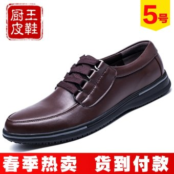 taobao kitchen chef shoes work shoes slip shoes, popular kitchen