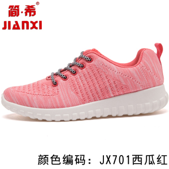 -Woven spring New style shoes (JX701 watermelon red)