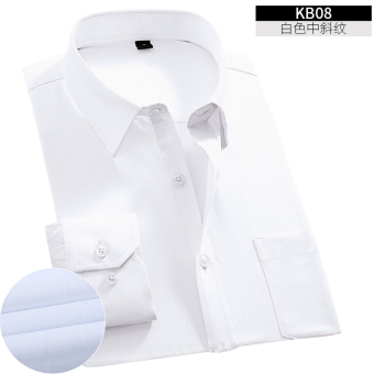Yi Wen men's Slim fit career-inch solid color long-sleeved white shirt (KB08 white) (KB08 white)