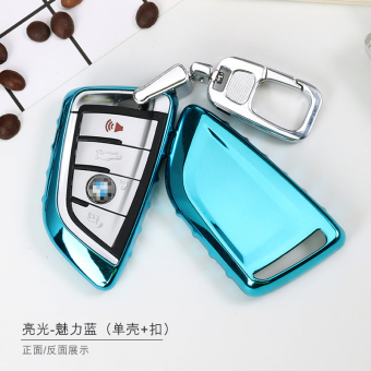 BMW x5x6/x1/530li new buckle shell travel car key cover key bag