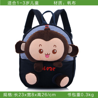 Boys and girls children's school bags cracking meters despair kindergarten doll