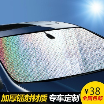 CAMRY front windshield glass shade plate car sun shade
