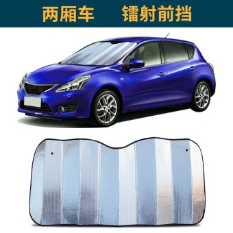 Car Sun Shade front glass shade cover visor board SUN Block