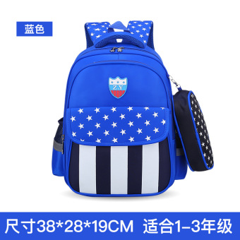 [Every day special] Students school bags girls 1-3-6 grade 6-12year old 4 girls burdens 5 shoulder bag 8