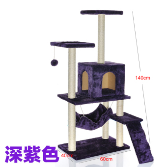 Hemp cat mill claw cat climbing frame luxury cat jumping pet cat supplies toys cat litter cat tree large cat scratch post Sword