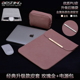 Mac Pro13 notebook sleeve protective case Leather cover computer bag