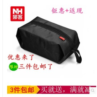 NH waterproof debris bag outdoor travel supplies shoes pouchportable shoe bag travel sports shoes bag