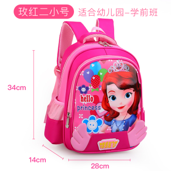 Preschool kindergarten beautiful shoulder bag school bags