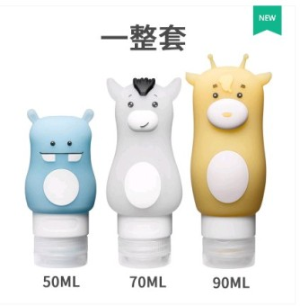 Silicone child lotion shower gel bottles storage bottle