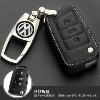 TIGUAN leather key cases key cap key cover