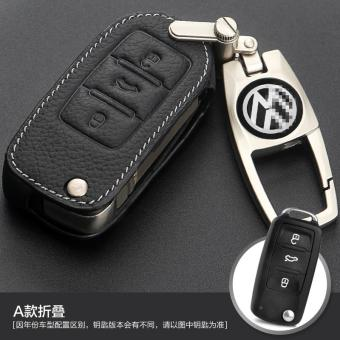Volkswagen New style remote control car key bag leather Sets