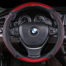 Zotye X5 T600 Sr7 Z700 Z500 Z300 Car Steering Wheel Cover Four