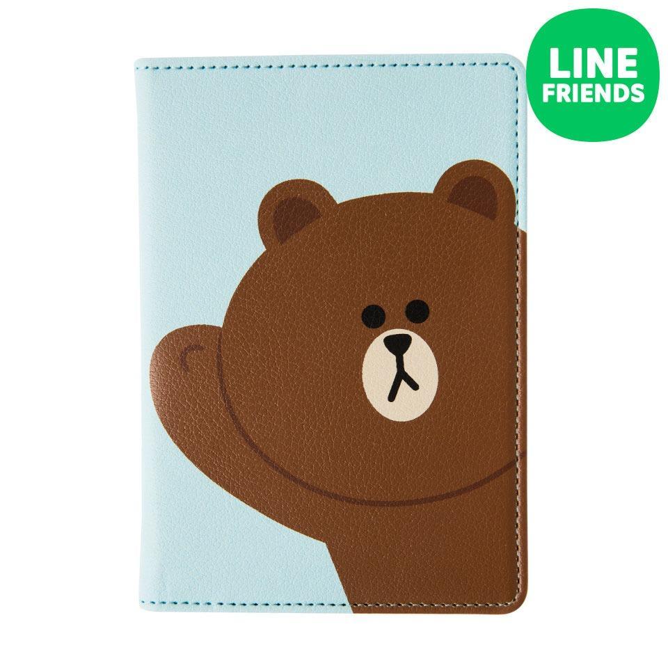 Buy Pu Passport Case 2 Brown Lbu