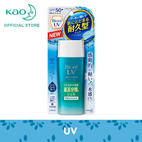 Where Can You Buy Biore Uv Aqua Rich Watery Gel Spf 50 Pa 90Ml