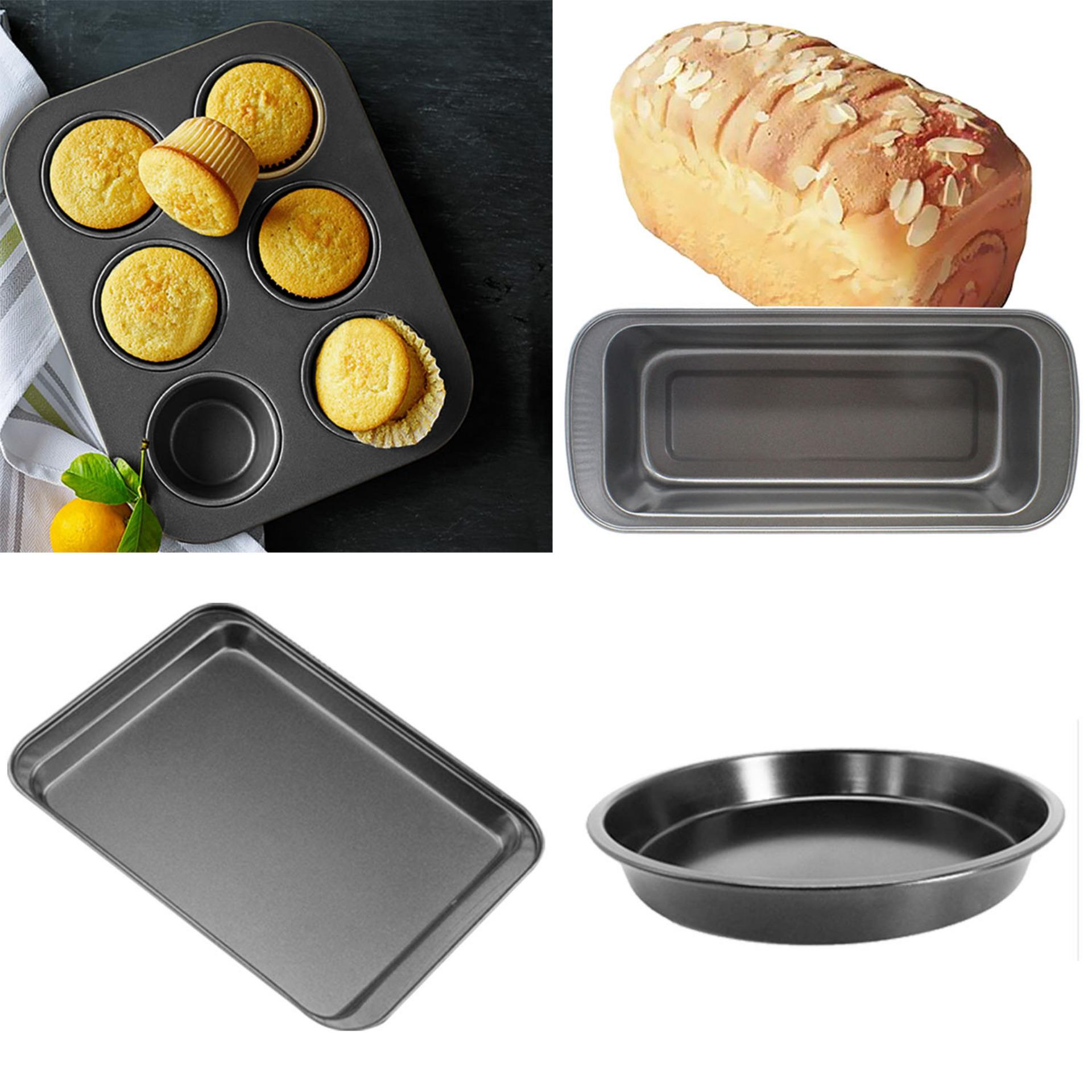 4 Pcs Carbon Steel Bakeware Set Non Stick Baking Bread Cake Pizza Tray Plate Container Intl Promo Code