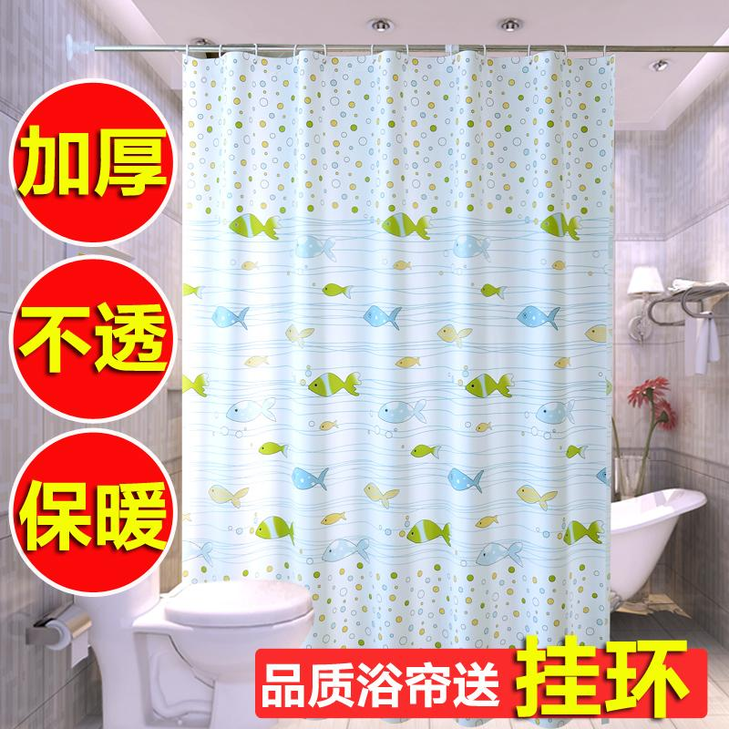 Bathroom Warm Shower Curtain Cloth Waterproof Partition