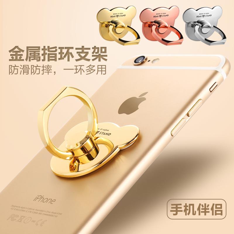 Braket handphone cincin Apple ID Android HP penggunaan umum Kreatif Gesper Model Tempel semua logam elektroplating
