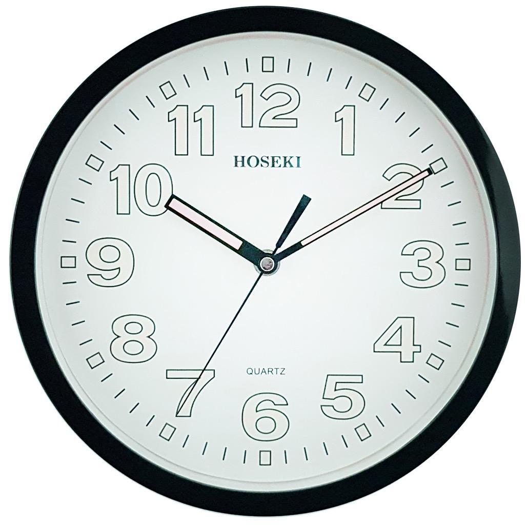 Recent Hoseki H 9401 Wall Clock