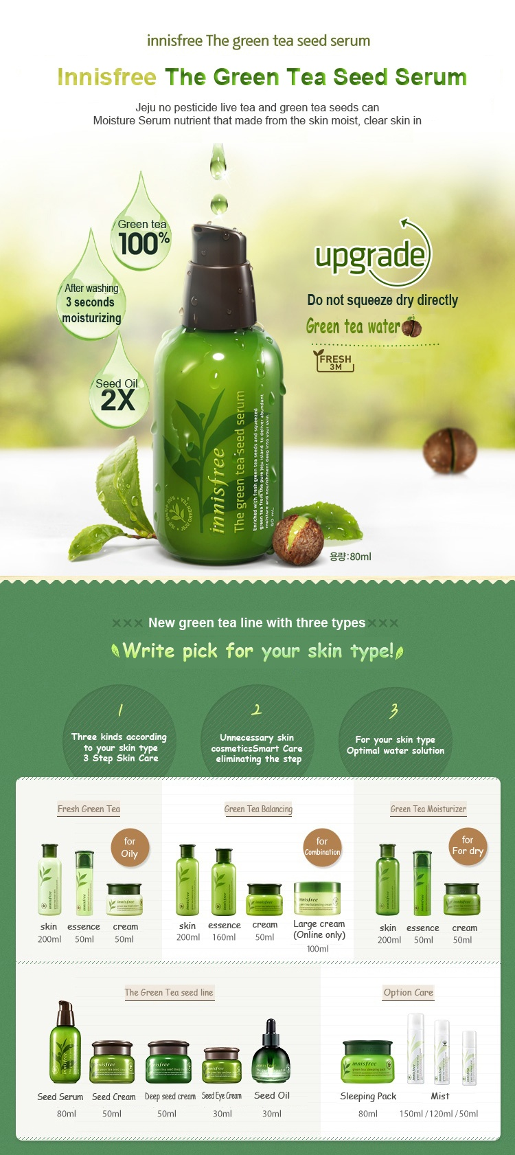 Innisfree The Green Tea Seed Serum 80ml Lazada Singapore Specifications Of