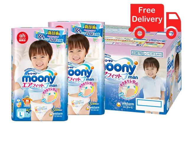 Where Can You Buy 2 Giant Pack Moony Boy Pant L 50Pcs Janpan Domestic Version