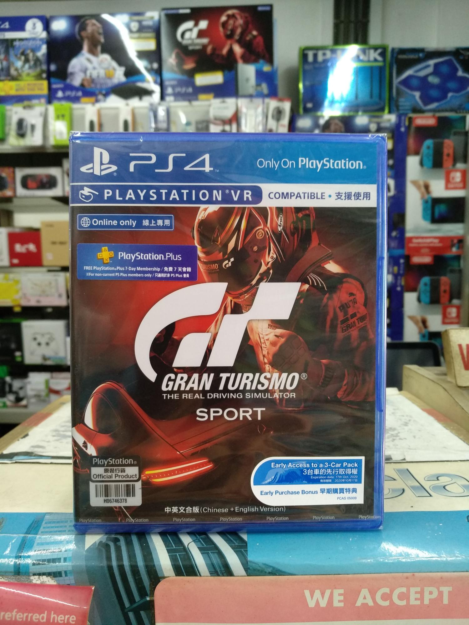 Buy Ps4 Gran Turismo Sport R3 Sony