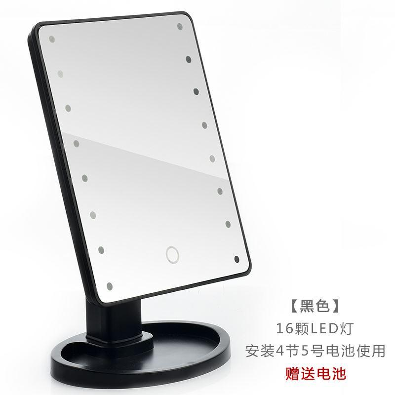 Sales Price With The Desktop Glass Cosmetic Mirror