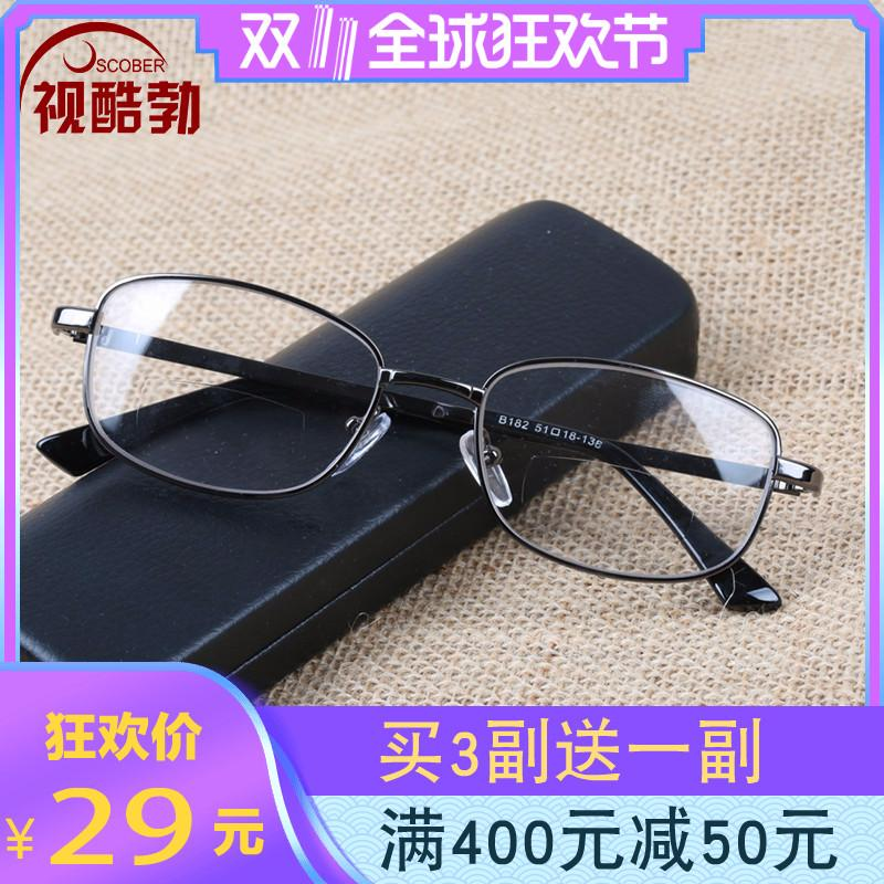 fac07a08a8d3 Ultra-Light Resin Men Far Dual Purpose Double-mercerized Cotton Presbyopic  Glasses man Metal