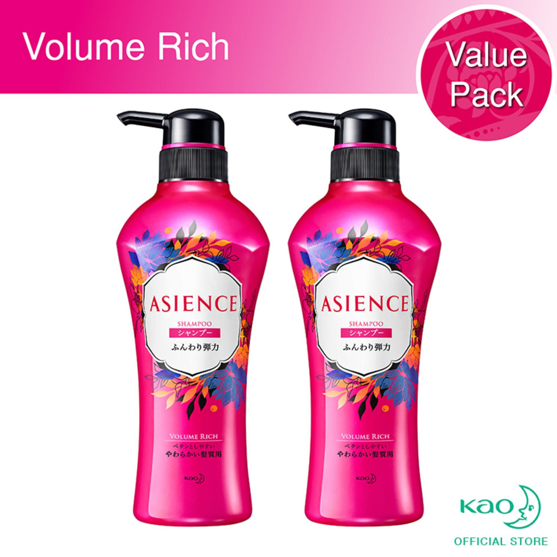 Buy Asience Volume Rich Shampoo 2X 450Ml Asience