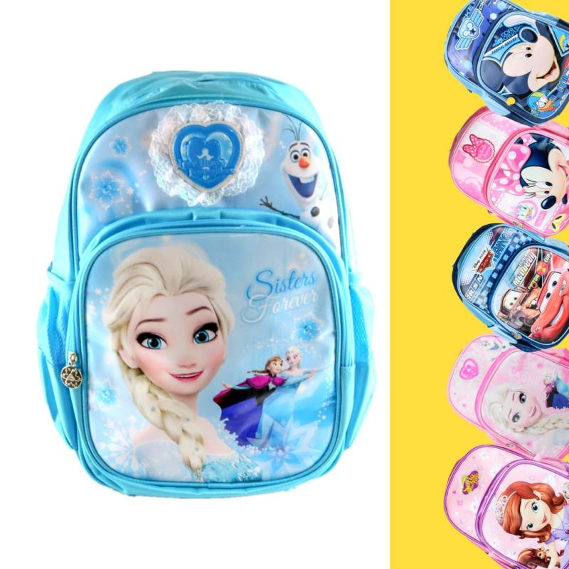 Disney Kids Primary School Bag Backpack