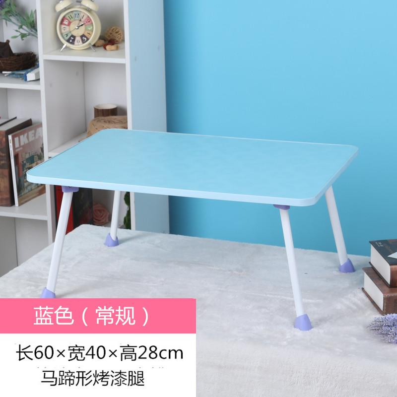 Lazy laptop desk bed foldable desk
