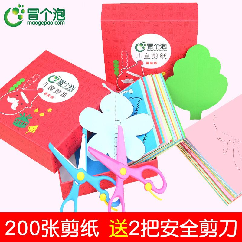 Hand Tools Scissor Student Kid Fold Stationery Paper Cut Office Diy School Home Art Child Preschool Photo Safe Blunt Tip Protect Portable Tools