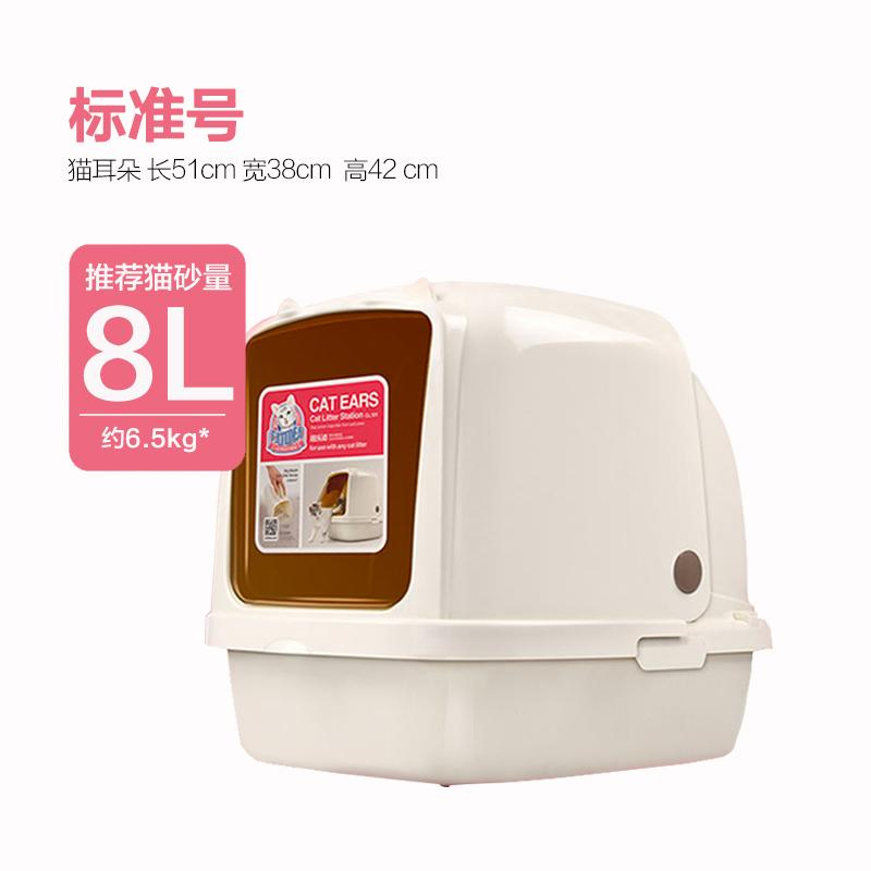 Cat Rissik Double Layer Deodorant Litter Box Cat Litter Basin On China