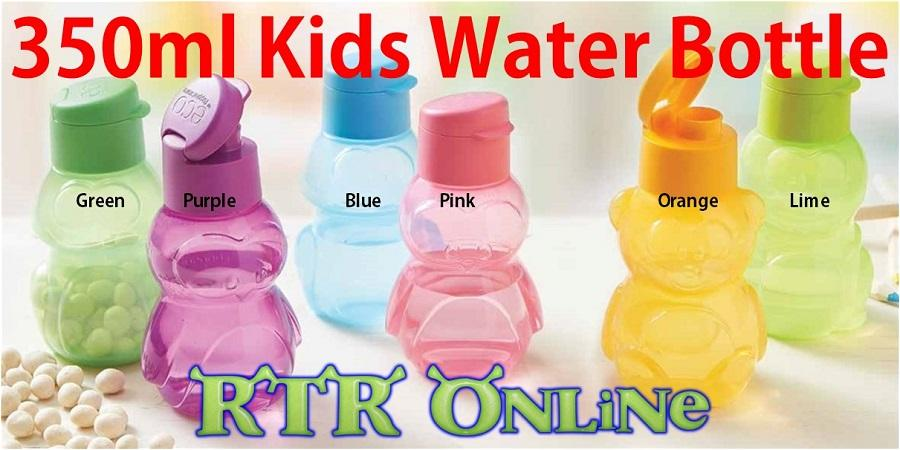 Tupperware 350ml Kids Water Bottle
