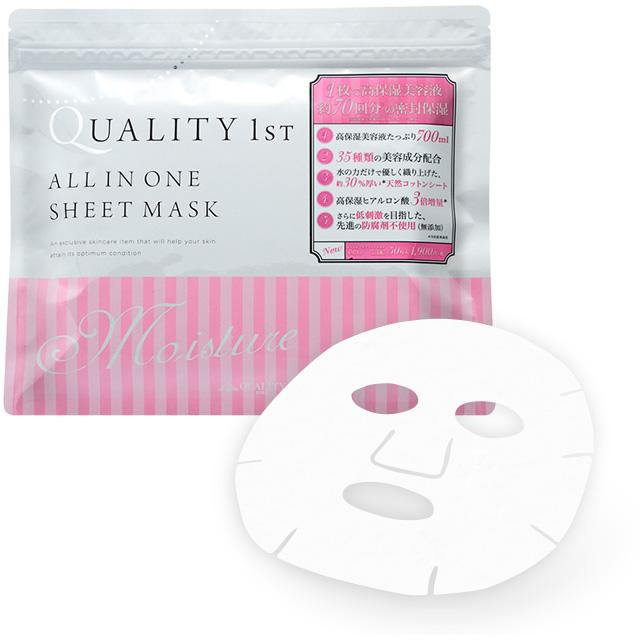 Compare Price Quality 1St All In One Daily Face Mask Moisture 50 Sheets On Singapore