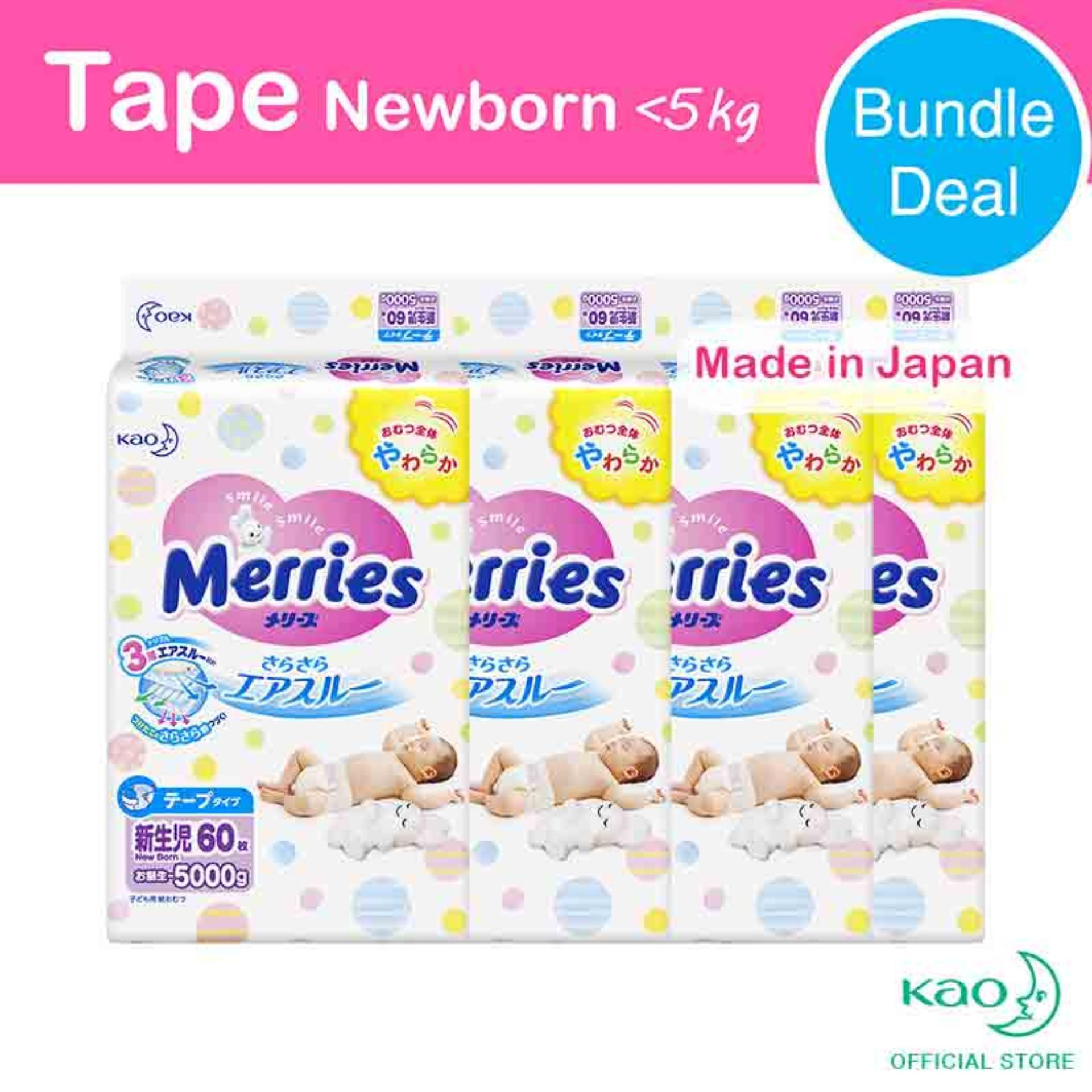 Review Merries Tape Diapers Nb60S X 4 Packs Singapore