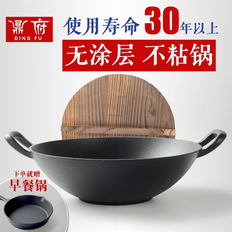 Brand New Dual Handle Thickened Old Fashioned Flat Pan Cast Iron
